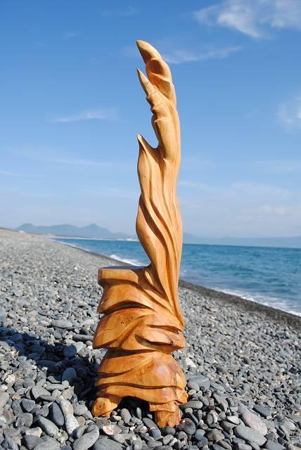 白砂勝敏 木彫刻 空想パズル