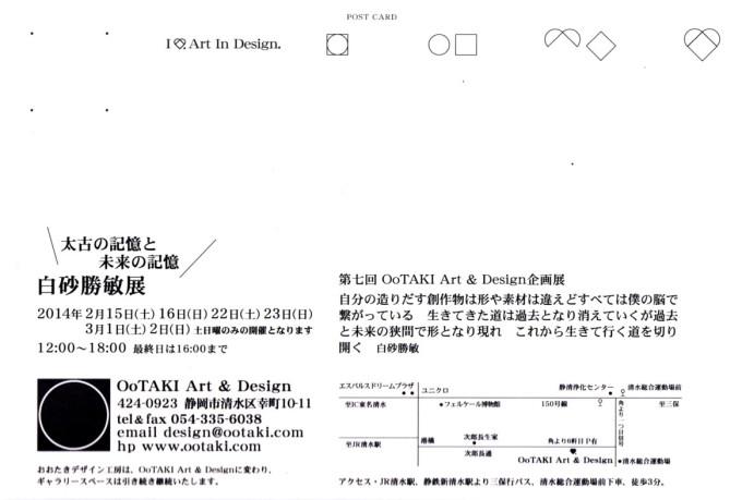 2014-02展示DM通信面