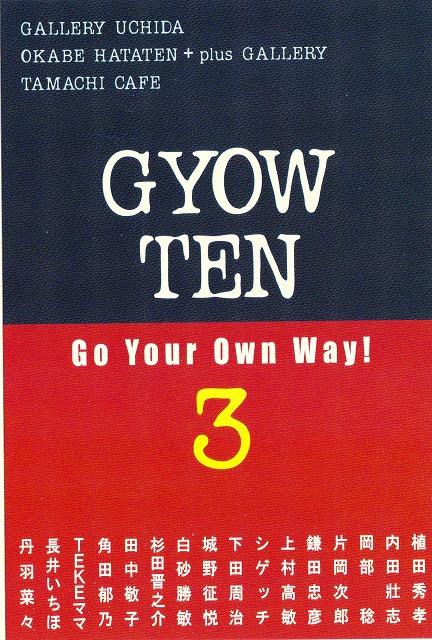 gyow ten 3