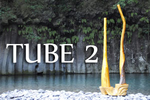 tube 2 ギャラリー チューブ 管2